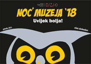 Noć muzeja 2018 Trakošćan